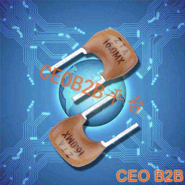 陶瓷晶振,陶瓷谐振器,ZTA16M晶振