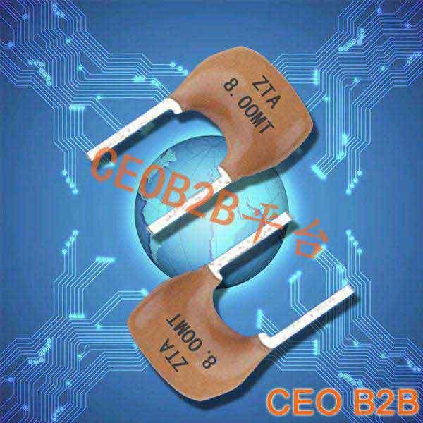 陶瓷晶振,陶瓷谐振器,ZTA8M晶振