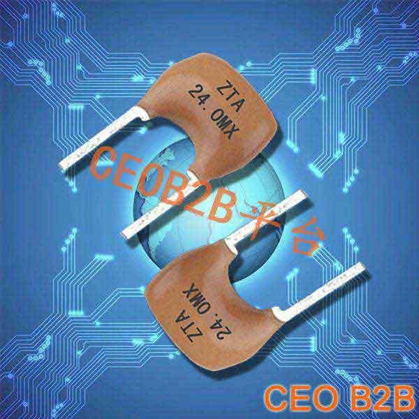 陶瓷晶振,插件晶振,ZTA24M晶振
