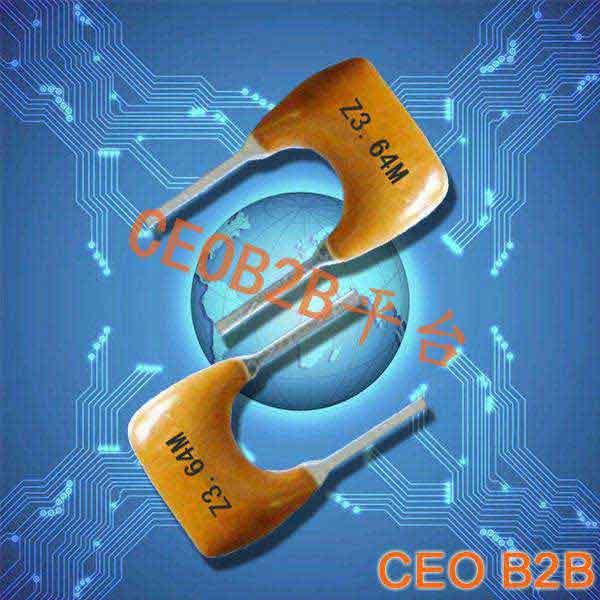 陶瓷晶振,插件晶振,ZTA3.64M晶振