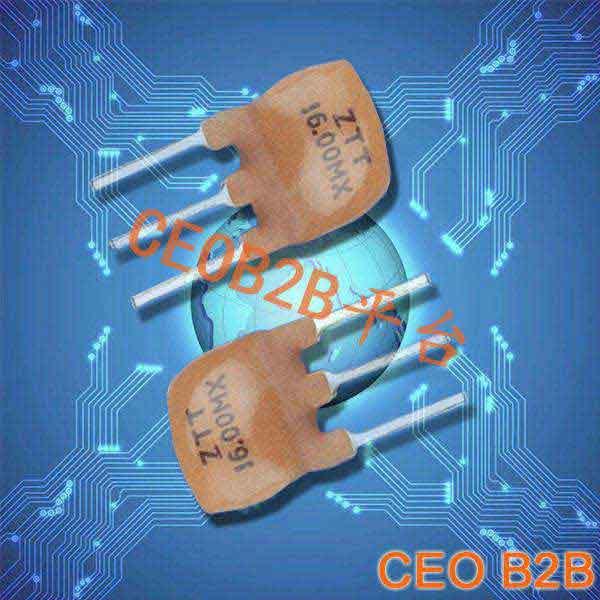 陶瓷晶振,陶瓷谐振器,ZTT16M晶振