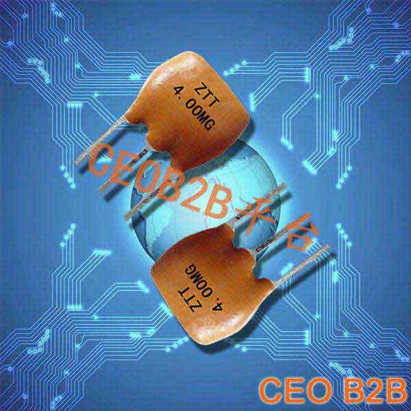 陶瓷晶振,陶瓷插件晶振,ZTT4M晶振