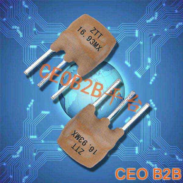 陶瓷晶振,插件陶瓷谐振器,ZTT16.93M晶振