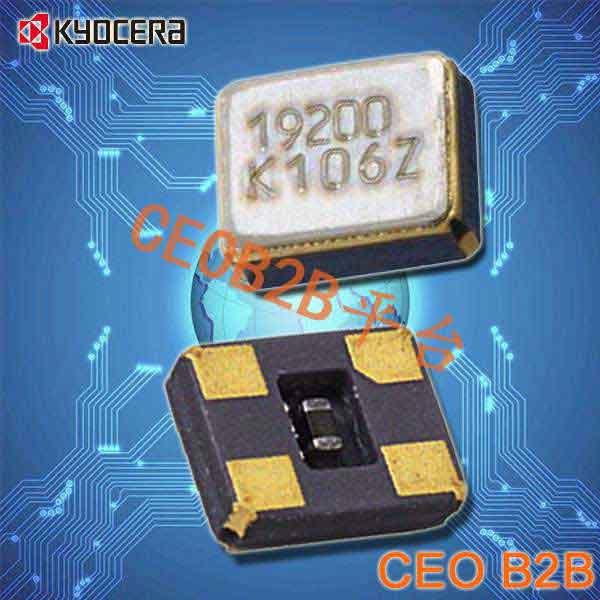 京瓷晶振,日产进口晶振,CT2520DB晶振