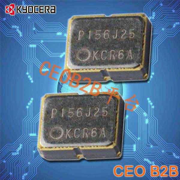 京瓷晶振,有源贴片晶振,KR3225Y晶振