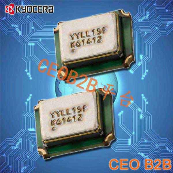 京瓷晶振,普通有源晶振,MC2520K晶振