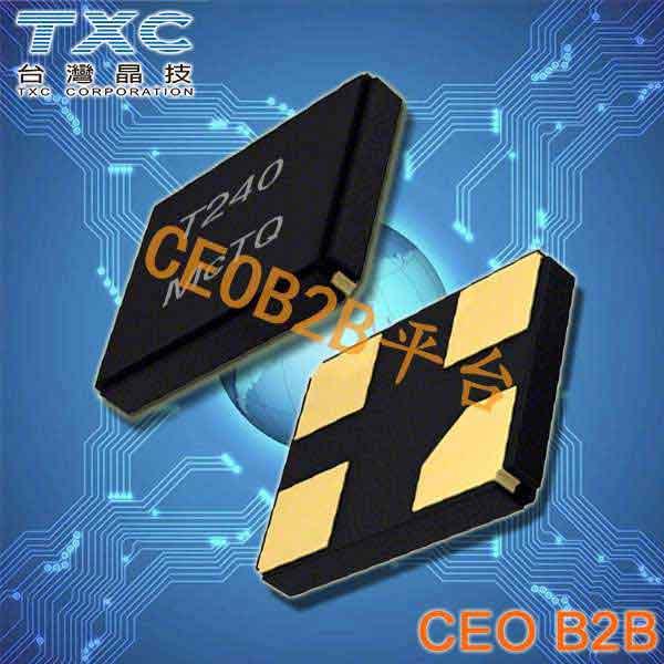 TXC晶振,台产晶振,7R晶振