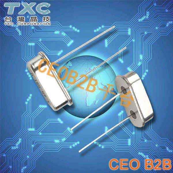 TXC晶振,石英晶振,9B晶振