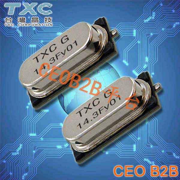 TXC晶振,石英晶振,9C晶振