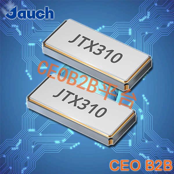 Jauch晶振,32.768K晶振,JTX310晶振