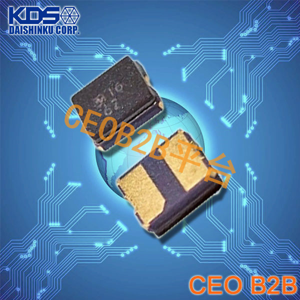 KDS晶振,无源晶振,DSX210GE晶振
