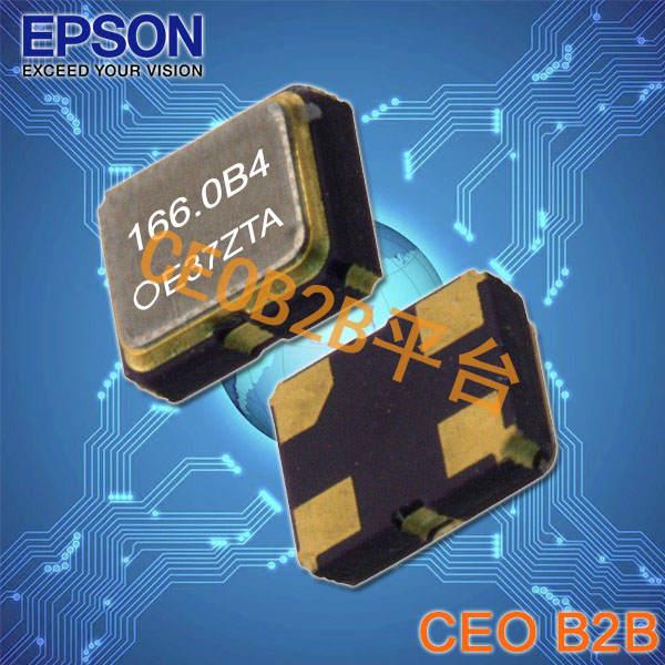 爱普生晶振,有源晶振,SG-8003CE晶振