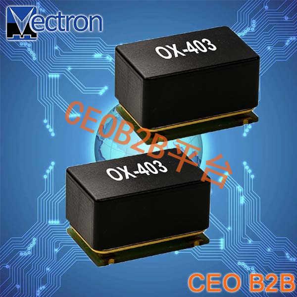 Vectron晶振,进口有源晶振,TX-502晶振