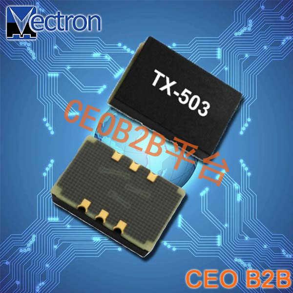 Vectron晶振,贴片温补振荡器,TX-503晶振