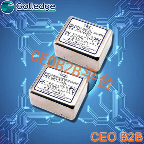高利奇晶振,恒温晶振,HCD665晶振