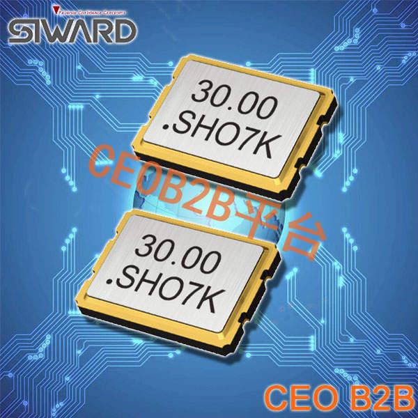 希华晶振,石英晶振,SHO-3225晶振