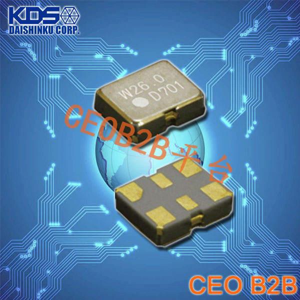 KDS晶振,有源石英晶振,DSO213AW晶振