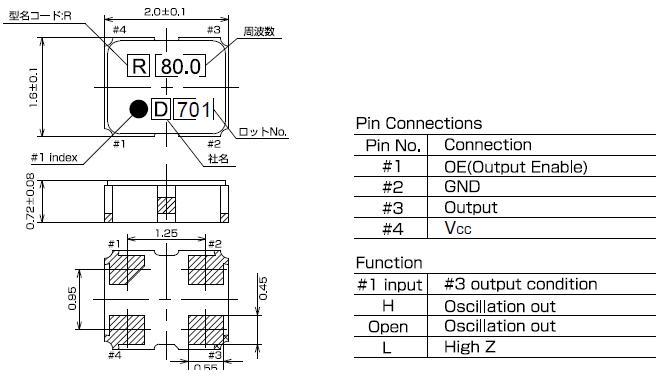 电路 电路图 电子 原理图 660_380