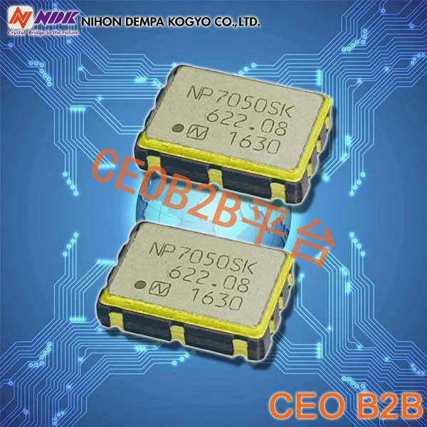 NDK晶振,OSC晶振,NV7050S晶振