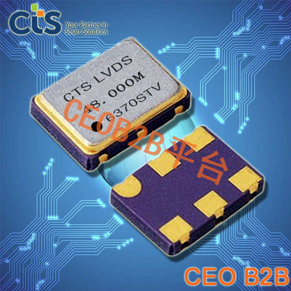 CTS晶振,OSC晶振,VFH240C晶振
