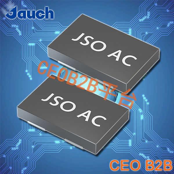 Jauch晶振,有源晶振,JSO-LC晶振