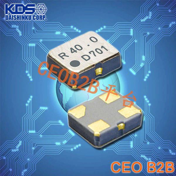 KDS晶振,DSO1612AR晶振,车载级有源晶振