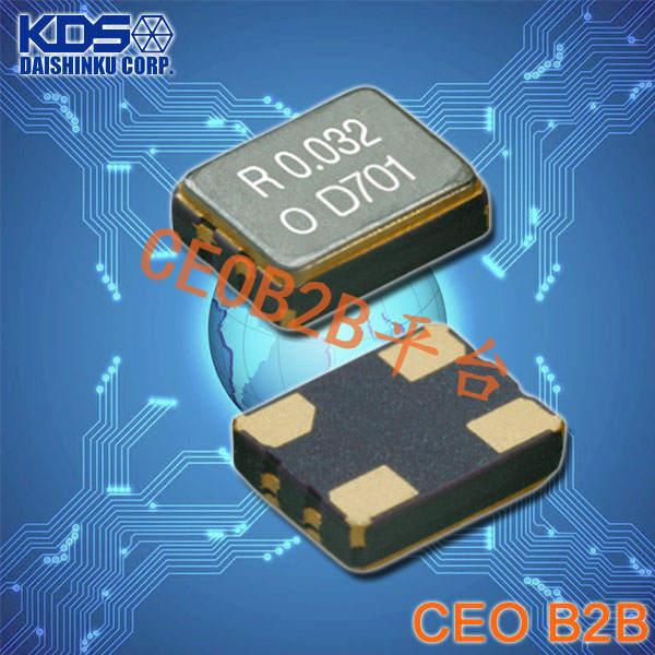KDS晶振,DSO321SR晶振,32.768K有源晶振