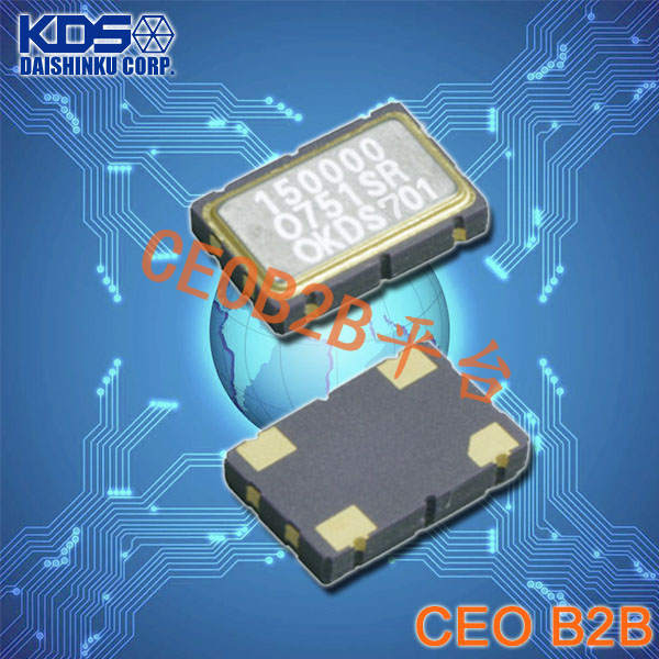 KDS晶振,DSO751SR晶振,汽车级有源晶振