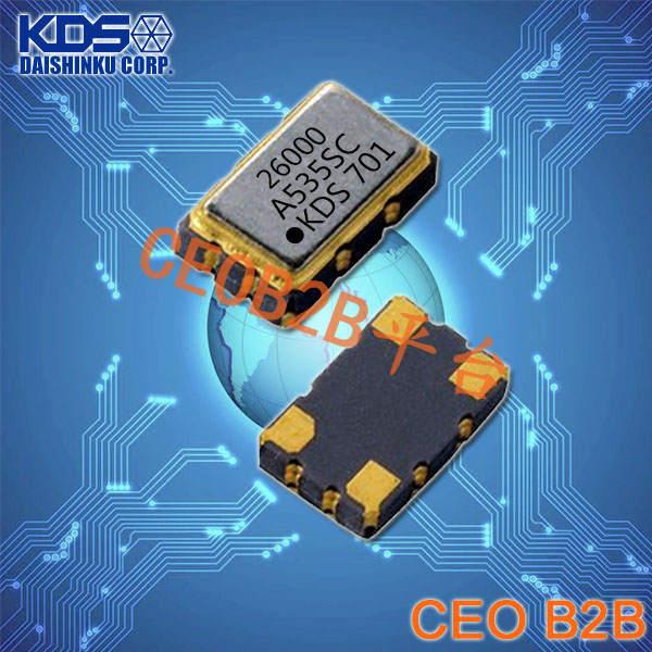 KDS晶振,DSA535SC晶振,5032有源晶振