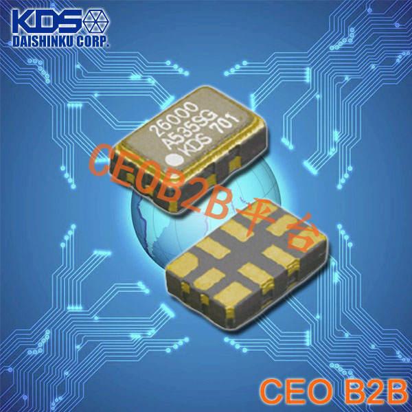 KDS晶振,DSB535SG晶振,TCXO晶振