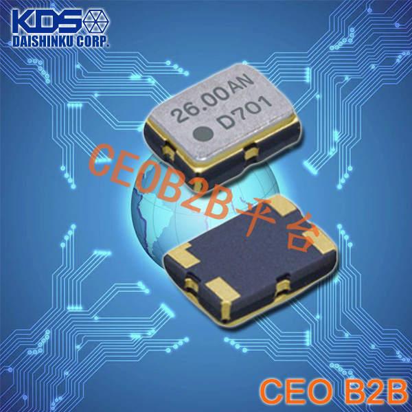 KDS晶振,DSA321SCM晶振,压控温补振荡器