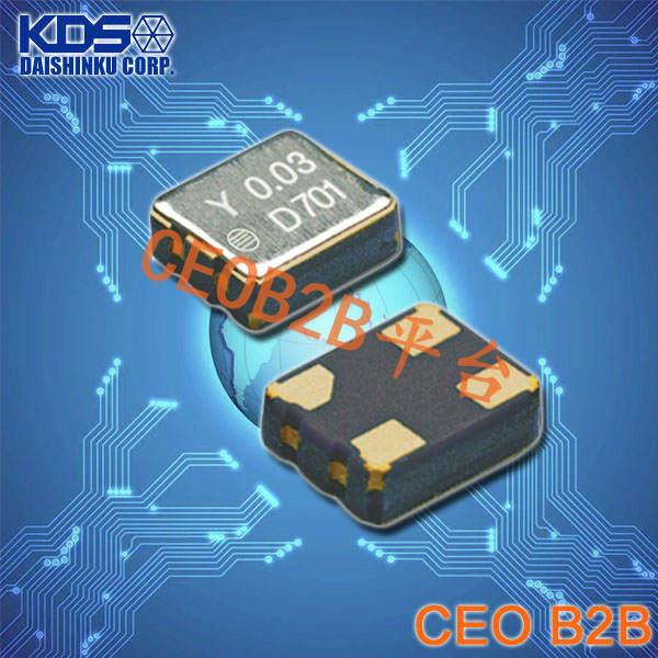 KDS晶振,石英晶体振荡器,DSO321LH晶振