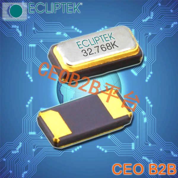 ECLIPTEK晶振,E8WSDC晶振,E8WSDC12-32.768K,32.768K贴片晶振