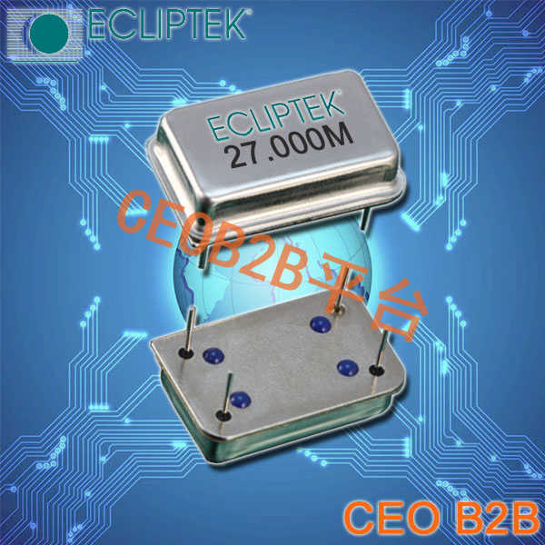 ECLIPTEK晶振,有源晶振,EH1100TS-15.000M晶振,EH1100TS晶振