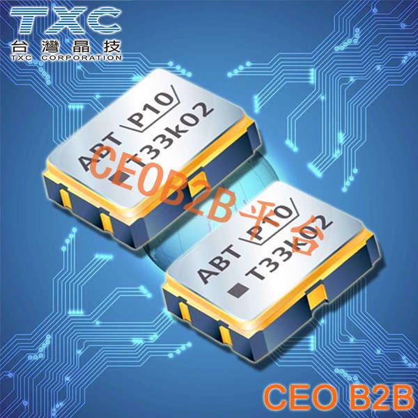 TXC晶振,TCXO晶振,7Q晶振