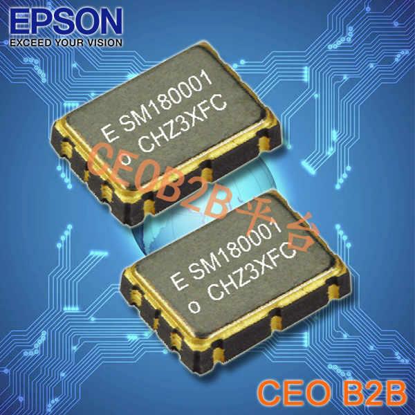 爱普生晶振,压控晶振,VG7050EAN晶振