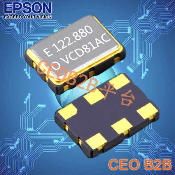爱普生晶振,压控晶振,VG7050CDN晶振