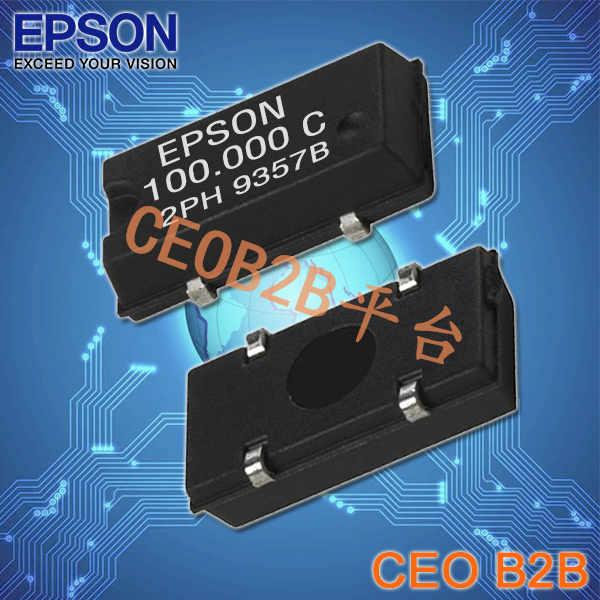 爱普生晶振,有源晶振,SG-8002JA晶振