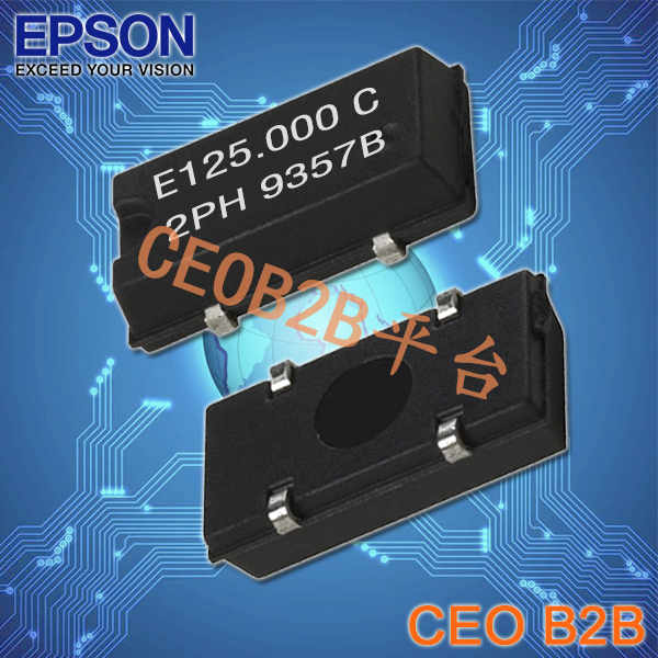 爱普生晶振,有源晶振,SG-8002JC晶振