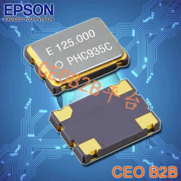 爱普生晶振,有源晶振,SG-8002CA晶振