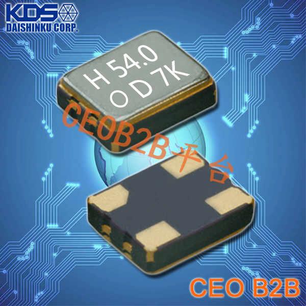 KDS晶振,有源晶振,DSO321LR晶振,SPXO晶体振荡器