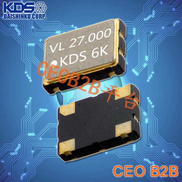 KDS晶振,石英晶体振荡器,DSO531SVL晶振,贴片有源晶振