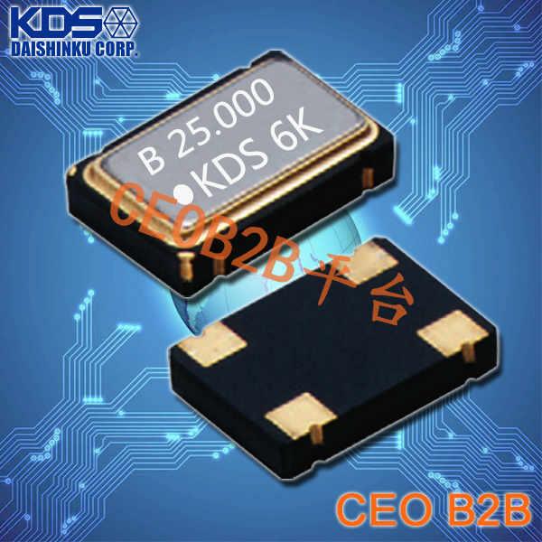 KDS晶振,有源晶振,DSO751SA晶振,DSO751SB晶振