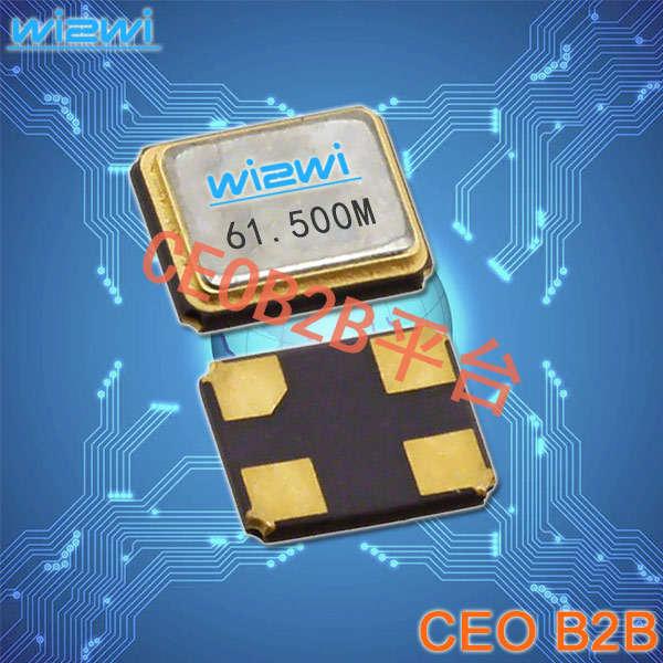 WI2WI晶振,贴片晶振,C3晶振,宽频石英晶体谐振器