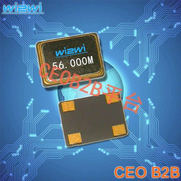 WI2WI晶振,贴片晶振,C5晶振,5032两脚压电石英晶体