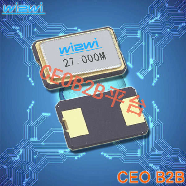 WI2WI晶振,贴片晶振,C6晶振,6.0*3.5mm石英晶振