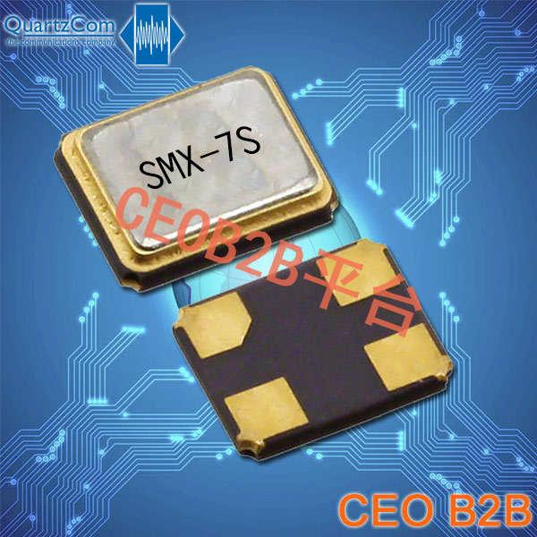 QuartzCom晶振,贴片晶振,SMX-7S晶振,2016mm压电石英水晶
