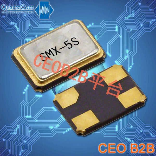QuartzCom晶振,贴片晶振,SMX-5S晶振,医疗电子产品晶振