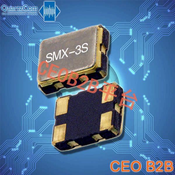 QuartzCom晶振,贴片晶振,SMX-3S晶振,导航系统设备晶振
