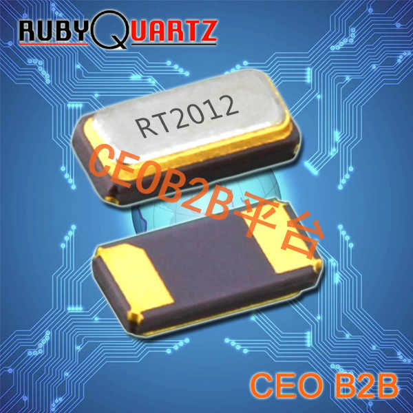 Rubyquartz晶振,小型石英晶体谐振器,RT2012贴片晶振